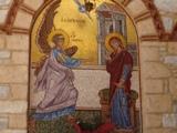 Мозаика в Монастыре Иоанна Крестителя
