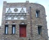Греческие дома